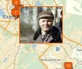 Какой выбрать пенсионный фонд в Екатеринбурге?