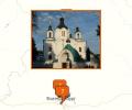 Какие женские и мужские монастыри есть в Екатеринбурге?