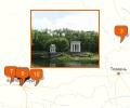 Какие памятные места посетить в Екатеринбурге?