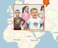 Где купить детский трикотаж в Екатеринбурге?