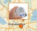 Где делают ремонт тонометров в Екатеринбурге?