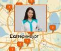 Где купить медицинскую одежду в Екатеринбурге?