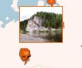 Чем интересны заповедники Екатеринбурга?