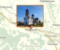 Храм во имя Покрова Пресвятой Богородицы села Покровское Каменского района
