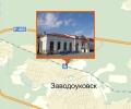 Железнoдopoжная cтанция Завoдoукoвcкая