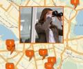 Где купить бинокль в Екатеринбурге?