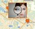 Где можно проверить зрение в Екатеринбурге?