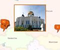 Церкви, храмы, монастыри Челябинской области