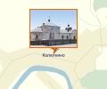 Церковь Симеона Верхотурского (Сретения Господня)