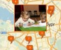 В каких центрах Екатеринбурга подготовить ребёнка к школе?
