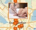 Где удалить бородавки в Екатеринбурге?