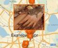 Где делают мехенди в Екатеринбурге?
