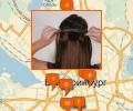 Где в Екатеринбурге купить парик и накладные волосы?