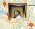 Где в Екатеринбурге купить иконы и заказать службу?