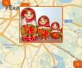 Где купить матрешки в Екатеринбурге?
