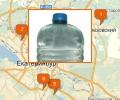 Где купить спирт в Екатеринбурге?