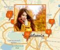 Где заказать профессиональную фотосессию в Челябинске?