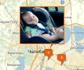 Где купить детское автокресло в Челябинске?