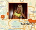 Где купить спортивное питание в Челябинске?