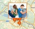 Где сделать аборт в Екатеринбурге?