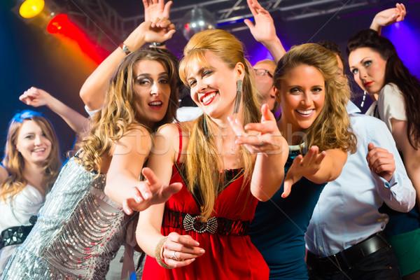 Какая дискотека в Екатеринбурге самая многочисленная?