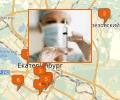 Где в Екатеринбурге можно пройти вакцинацию от гриппа?