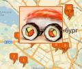Где заказать доставку суши в Екатеринбурге?