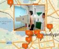 Где в Екатеринбурге сделать рентген?