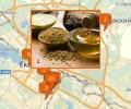 Где можно купить свежий мед и прополис в Екатеринбурге?
