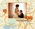 Где купить свадебные платья для беременных в Челябинске?