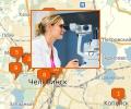 Где можно проверить зрение в Челябинске?