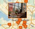 Где заказать услуги кейтеринга в Екатеринбурге?