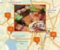 Где можно поесть суши в Челябинске?