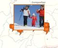 Где покататься на лыжах в Челябинске?