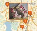 Где в Челябинске купить валенки?