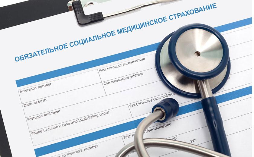 Медицинское страхование в Челябинске. Страховые компании Челябинска