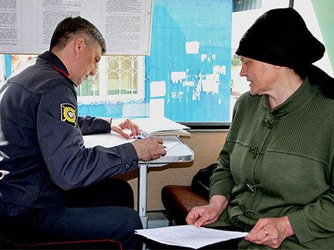 Куда пожаловаться на полицейского в Челябинске?