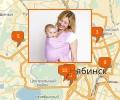 Где купить слинг в Челябинске?