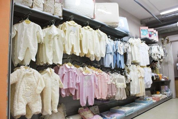 Где купить товары для новорожденных в Челябинске?