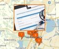 Где предоставляют услуги мед. страхования в Челябинске?
