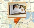 Где заказать фотокнигу в Челябинске?
