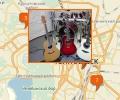 Где купить гитару в Челябинске?