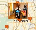 Какую помощь оказывают детские фонды в Челябинске?