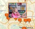 Где найти хорошего детского психолога в Челябинске?