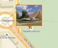 Памятник «Первая палатка»