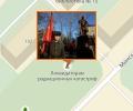 Памятник Ликвидаторам радиационных аварий и катастроф в Тюмени