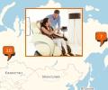 Где купить массажное кресло в Челябинске?