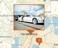 Где взять лимузин на прокат в Челябинске?