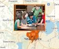 Где обучают иностранным языкам детей в Челябинске?