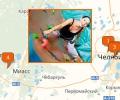 Где заниматься скалолазанием в Челябинске?